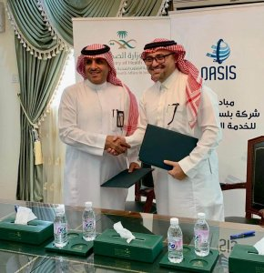 Agreement with Health Affairs – Jeddah