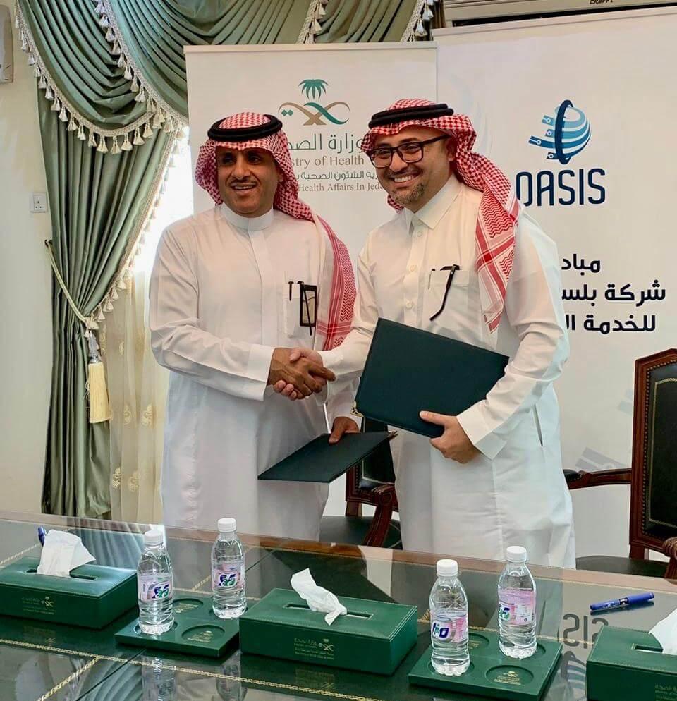 Agreement with Health Affairs – Jeddah