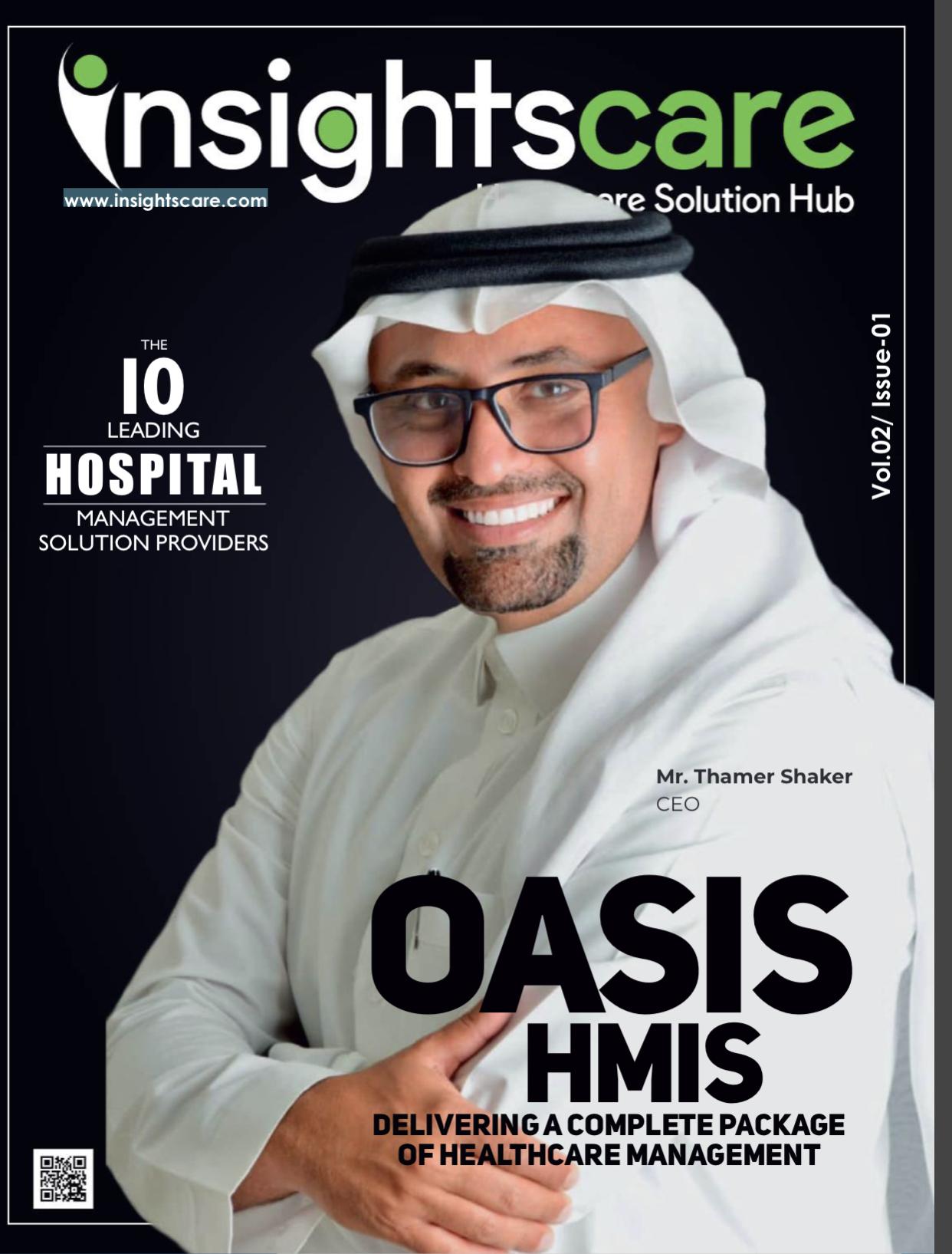 مجلة insightscare