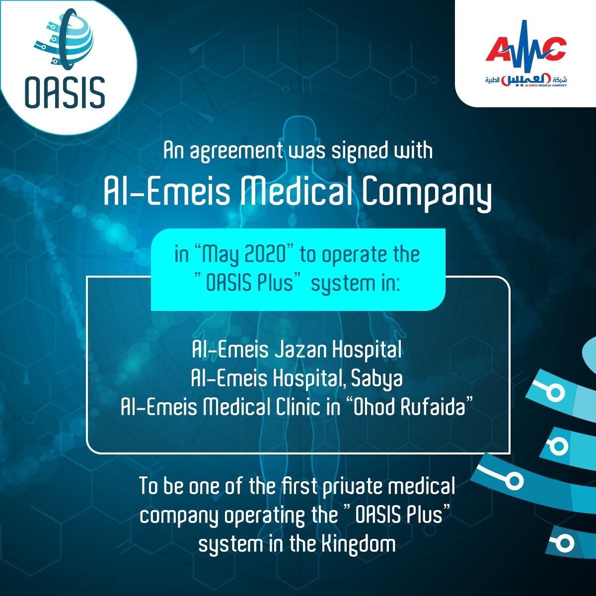 "Signing with ""Al-Emeis Medical Company"