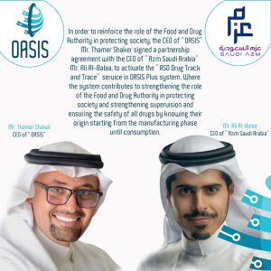"A partnership agreement between ""OASIS"" and ""Saudi Azm"""