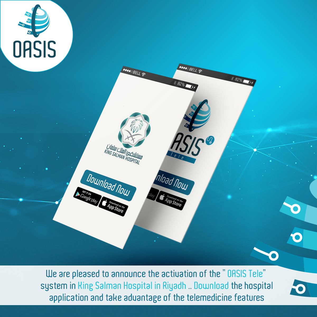 "King Salman Hospital in Riyadh joined the list of clients of the ""OASIS Tele"""